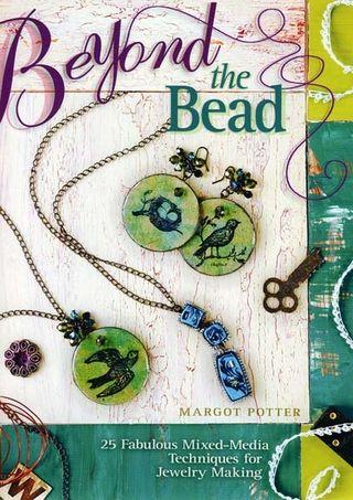 Margot Potter Book
